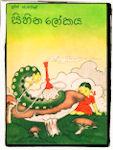 Carátulas portadas libros de Lewis Carroll en otros idiomas